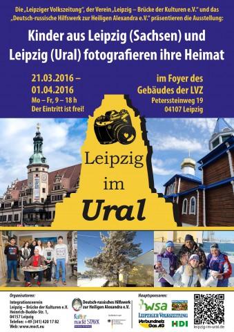 Plakat Ausstellung LVZ